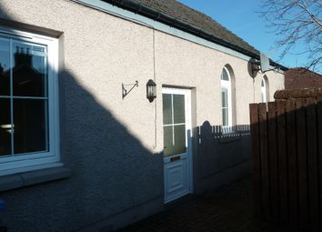 Thumbnail 2 bed cottage to rent in Forrest Lane, Carstairs, Lanark