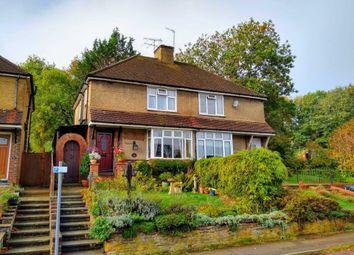 3 bed semi-detached house for sale in Bury Road, Hemel Hempstead HP1