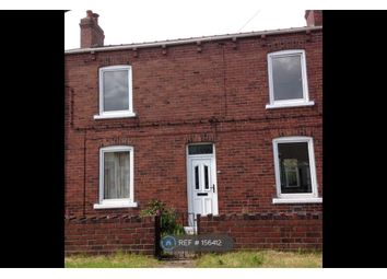 Thumbnail 3 bed semi-detached house to rent in George Street, Wakefield