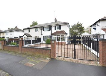 Thumbnail 2 bedroom semi-detached house for sale in Lindsay Avenue, Blackpool