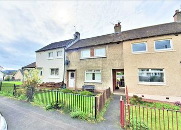 Thumbnail 3 bed terraced house for sale in Noldrum Ave, Carmyle, Glasgow