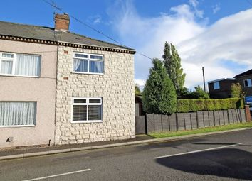 Thumbnail 2 bed semi-detached house for sale in Westhorpe Road, Killamarsh, Sheffield