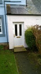 Thumbnail 1 bed flat to rent in Town Walls Close, Kirkcudbright