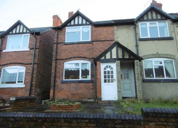 Thumbnail 2 bedroom terraced house for sale in 161 Manvers Road, Beighton, Sheffield, South Yorkshire