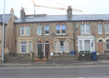 Thumbnail 5 bed terraced house to rent in Elizabeth Way, Cambridge
