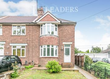 Thumbnail 3 bed end terrace house to rent in Cowdray Avenue, Colchester