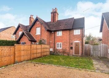 Thumbnail 2 bed semi-detached house to rent in King Street Lane, Winnersh, Wokingham