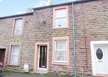 3 bed terraced house for sale in Springkell, Aspatria, Wigton CA7