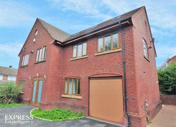 Thumbnail 5 bed detached house for sale in Denbydale Way, Royton, Oldham, Lancashire
