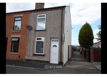 Thumbnail 2 bed end terrace house to rent in Leigh, Leigh