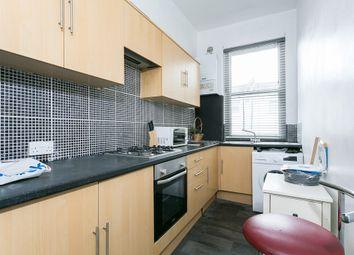 Thumbnail 3 bedroom flat to rent in Railway Station Bridge, Woodgrange Road, London