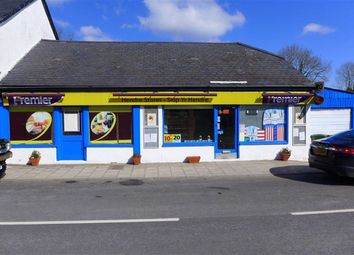 Thumbnail Property for sale in Waunfawr, Ceredigion