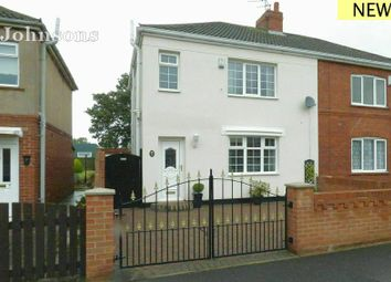 3 bed semi-detached house for sale in Chestnut Avenue, Thorne, Doncaster. DN8