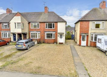 Thumbnail 3 bed terraced house for sale in Welland Park Road, Market Harborough