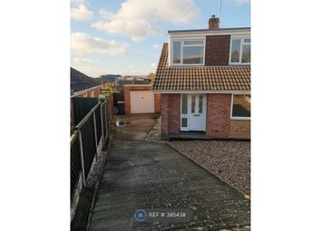 Thumbnail 4 bed bungalow to rent in Althorp Close, Tuffley, Gloucester