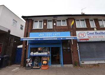 Thumbnail 1 bedroom restaurant/cafe for sale in Oak Tree Lane, Selly Oak, Birmingham