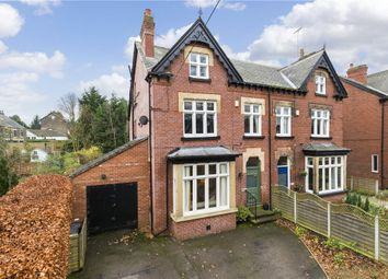 Thumbnail 5 bedroom semi-detached house for sale in Lidgett Park Road, Roundhay, Leeds