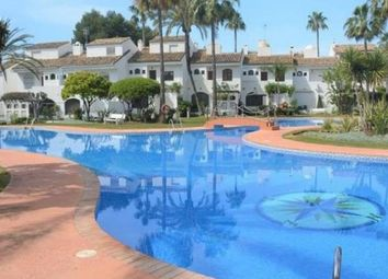 Thumbnail 3 bed terraced house for sale in Atalaya-Isdabe, Atalaya-Isdabe, Andalucia, Spain