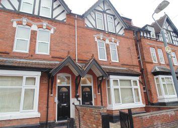 Thumbnail Studio to rent in Harrison Road, Erdington, Birmingham