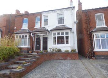 Thumbnail 4 bed semi-detached house for sale in Park Hill Road, Harborne, Birmingham