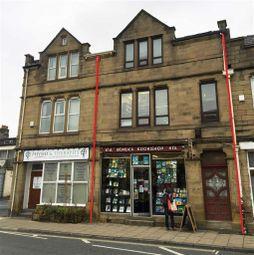 Thumbnail Retail premises for sale in Halifax Road, Todmorden, Todmorden