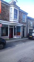 Thumbnail Restaurant/cafe to let in Cross Street, Camborne
