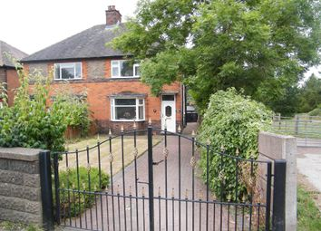 Thumbnail 4 bed detached house for sale in Church Lane, Cossall, Nottingham