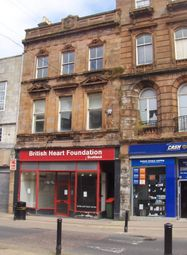Thumbnail Retail premises to let in 50 High Street, Ayr