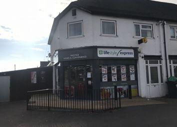 Thumbnail Retail premises to let in Howley Grange Rd, Halesowen