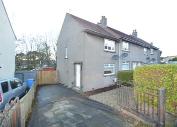 Thumbnail 2 bed terraced house for sale in Lawfield Avenue, West Kilbride, North Ayrshire