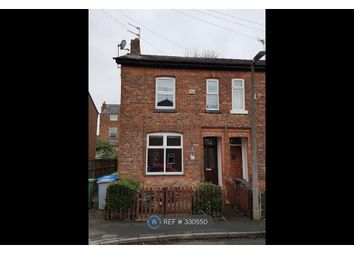 Thumbnail 2 bed end terrace house to rent in Stamford Street, Sale