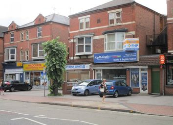 Thumbnail Retail premises to let in 37 Radcliffe Road, Radcliffe Road, West Bridgford