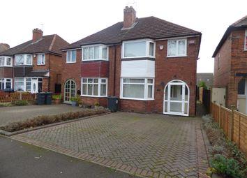 Thumbnail 3 bed semi-detached house to rent in Mavis Road, Longbridge, Northfield, Birmingham