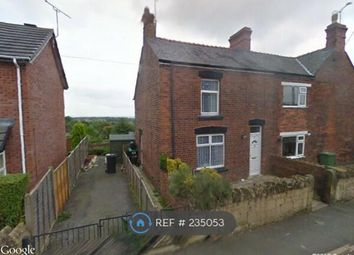 Thumbnail 2 bedroom terraced house to rent in Park Road, Wrexham
