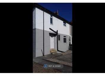 Thumbnail 3 bed end terrace house to rent in Pratt Lane, Shipley