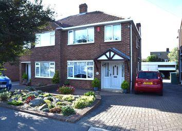Thumbnail 3 bed semi-detached house for sale in Lunedale Road, Fleet Estate, Dartford