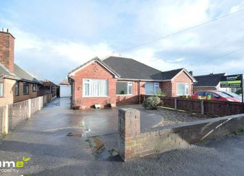 Thumbnail 2 bed bungalow to rent in Mill Lane, Kirkella