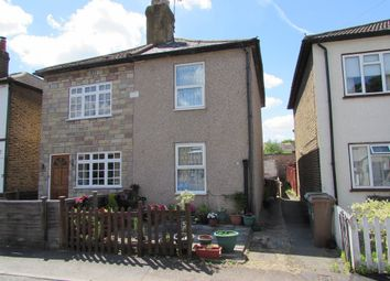 Thumbnail 3 bed semi-detached house for sale in Station Road, Carshalton