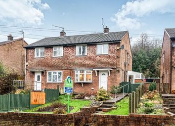 Thumbnail 2 bed semi-detached house for sale in Fourth Avenue, Ketley Bank, Telford