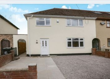 Thumbnail 3 bed terraced house for sale in Arden Place, Bilston