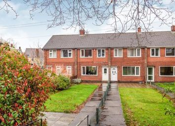 3 bed terraced house for sale in Oakfield Road, Hucknall, Nottingham NG15