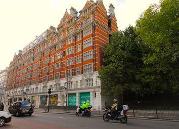Thumbnail 2 bed flat to rent in Parkside, 26/51 Knightsbridge, Knightsbridge, London