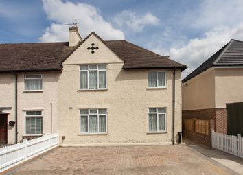 Thumbnail 3 bedroom end terrace house for sale in Mons Way, Bromley, Kent