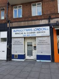 Thumbnail Retail premises to let in Keswick Broadway, Putney
