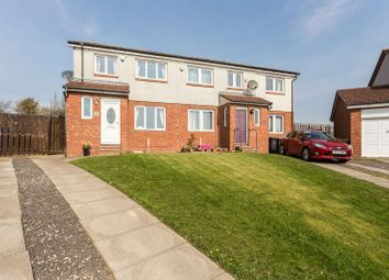 Thumbnail 3 bedroom semi-detached house for sale in Carradale Drive, Dundee, Angus