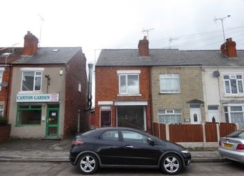 Thumbnail 2 bed end terrace house for sale in 200 Elmton Road, Creswell, Worksop, Derbyshire