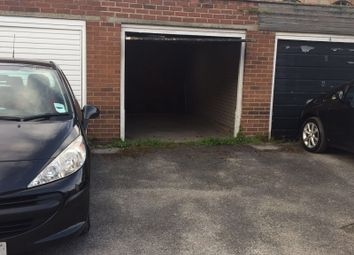 Thumbnail Parking/garage to rent in Wollaton Road, Notthingham