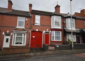 Thumbnail 1 bedroom flat for sale in Zoar Street, Lower Gornal, Dudley