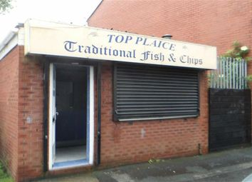 Thumbnail Commercial property for sale in Belle Green Lane, Ince, Wigan