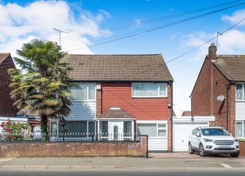 Thumbnail 4 bed detached house for sale in Woodway Lane, Walsgrave, Coventry